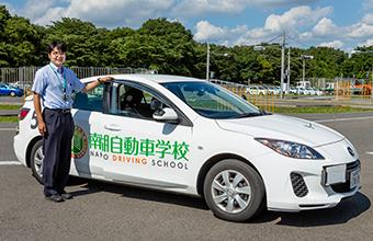 南湖自動車学校 合宿免許 教習車
